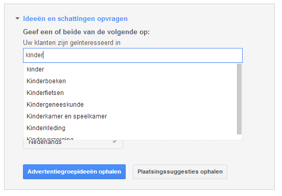 google_display_netwerk