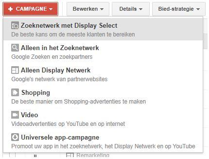 Zoeknetwerk met Display Select